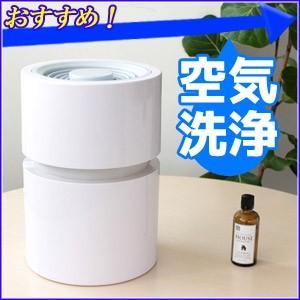 空気洗浄機 ウォータリング エアリフレッシャー arobo ...
