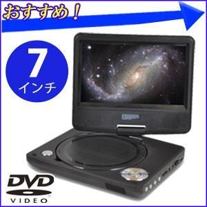 DVDプレーヤー 本体 ポータブル 車載 車 7...の商品画像
