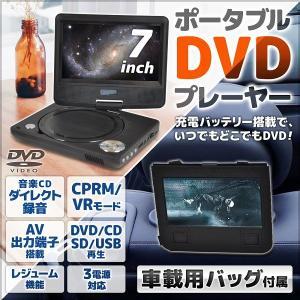 DVDプレーヤー 本体 ポータブル 車載 車 ...の詳細画像1