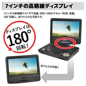 DVDプレーヤー 本体 ポータブル 車載 車 ...の詳細画像2