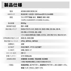 DVDプレーヤー 本体 ポータブル 車載 車 ...の詳細画像5