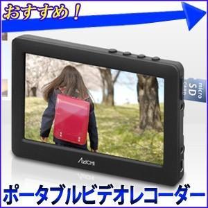 ポータブル ビデオレコーダー PVR-40 AV機器 パソコン不要 SDカード ダイレクトダビング アナログ映像 動画 音楽 デジタル化 訳あり