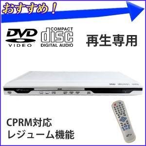 DVDプレーヤー 再生専用 本体 コンパクト ODV-780P DVD プレイヤー デッキ 再生 接...