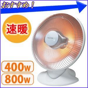 ハロゲンヒーター 扇風機型 おしゃれ 400W 800W ヒ...