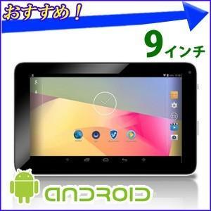 タブレット 9インチ 本体 ADP-922 タブレットPC アンドロイド Wi-Fi Android ディスプレイ 8GB 9型 無線LAN 訳あり|hurry-up
