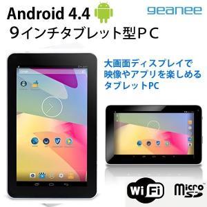 タブレット 9インチ 本体 ADP-922 タブレットPC アンドロイド Wi-Fi Android ディスプレイ 8GB 9型 無線LAN 訳あり|hurry-up|02