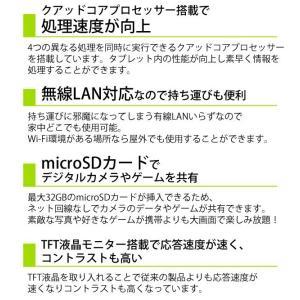 タブレット 9インチ 本体 ADP-922 タブレットPC アンドロイド Wi-Fi Android ディスプレイ 8GB 9型 無線LAN 訳あり|hurry-up|04