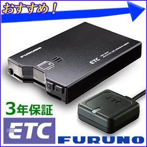 ETC車載器 本体 FURUNO 古野電気 FN...の商品画像