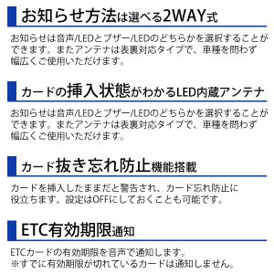 ETC車載器 本体 FURUNO 古野電気 F...の詳細画像2