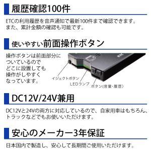 ETC車載器 本体 FURUNO 古野電気 F...の詳細画像3