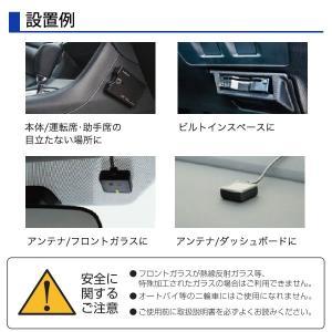 ETC車載器 本体 FURUNO 古野電気 F...の詳細画像4