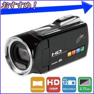 ビデオカメラ 本体 デジタルビデオカメラ JOY5162 デ...