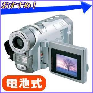 ビデオカメラ 本体 小型 デジタルビデオカメラ ケース付き ...
