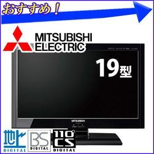 三菱 液晶テレビ 19型 LCD-19LB1 19インチ テ...