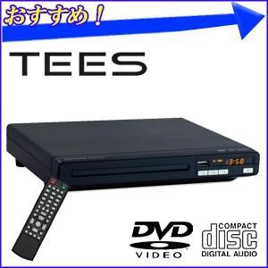 DVDプレーヤー コンパクト 据置き 再生専用 DVD-2171 DVD プレーヤー 本体 CPRM CD 再生 シンプル プレイヤー USB|hurry-up