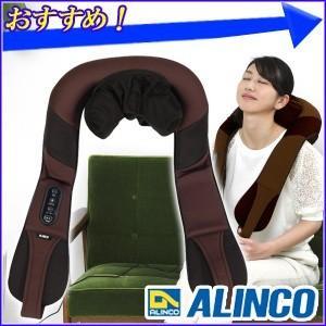 マッサージ 肩 首 アルインコ 首マッサージャー もみたいむなごみ MCR8700T 肩こり 腰 マッサージ器 電動 首 コリ 電動マッサージ