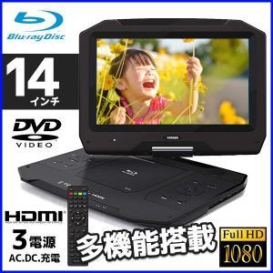 デジタル放送を録画した ブルーレイディスク やDVD(CPRM/VRモード)の再生が可能  HDMI...