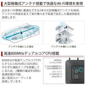 無線LANルーター バッファロー WXR-1750DHP2 11ac 一戸建て マンション スマホ 親機 無線LAN ワイヤレス ルーター AOSS2 Wifi|hurry-up|03