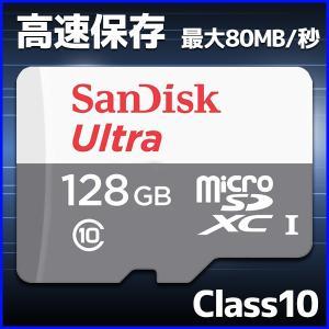 最大80MB/秒の転送速度で汎用的に利用可能 (スマートフォン、タブレット、デジタルカメラ等)   ...