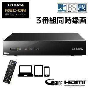 テレビチューナー 地デジ BS CS HVTR-BCTX3 REC-ON 視聴 外付けHDD対応 録画 トリプルチューナー アイ・オー・データの画像