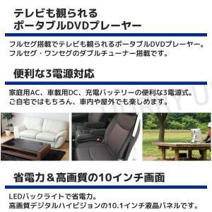 ポータブルDVDプレーヤー 車載 フルセグ 10インチ APD-101FR DVD ポータブル プレーヤー テレビ ワンセグ 高画質 ヘッドレスト|hurry-up|02