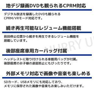 ポータブルDVDプレーヤー 車載 フルセグ 10インチ APD-101FR DVD ポータブル プレーヤー テレビ ワンセグ 高画質 ヘッドレスト|hurry-up|03