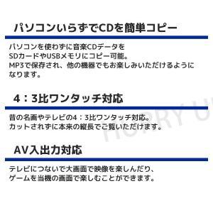 ポータブルDVDプレーヤー 車載 フルセグ 10インチ APD-101FR DVD ポータブル プレーヤー テレビ ワンセグ 高画質 ヘッドレスト|hurry-up|05