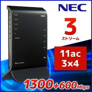 11ac&3ストリーム対応 ギガスピードWi-Fi  混雑のない通信プロトコルですいすいインターネッ...