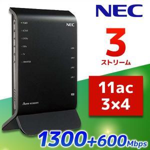 無線LANルーター NEC 11ac PA-WG1900HP2 一戸建て マンション 親機 子機 中...