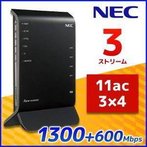 無線LANルーター NEC 11ac PA-WG1900HP2 一戸建て マンション 親機 子機 中継機 コンパクト WiFiルーター 無線LAN 訳あり|hurry-up