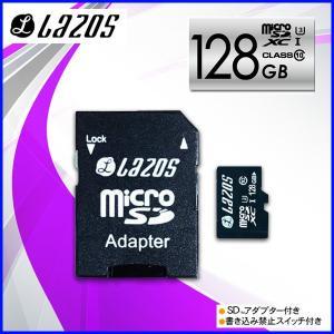 microSDカード 128GB L-128MS10-U3 マイクロSDカード UHS-I U3 CLASS10 SDXCカード microSD|hurry-up