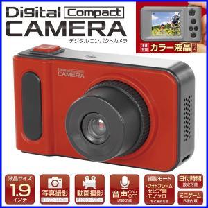 デジタルカメラ コンパクト デジタル 充電 USB 写真 動画 持ち運び 液晶 ストラップ付 トイカメラ プレゼント おとな こども HAC230