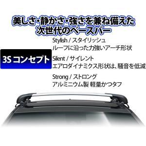 エアロバー ベースキャリア Terzo 4点セット フリード Gb5 Gb6 Gb7 Gb8 専用 1台分 フット