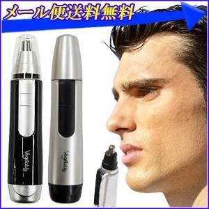 鼻毛カッター エチケットカッター 水洗い OK 男性 女性 共用 鼻毛処理 耳毛カッター トリマー シェーバー 乾電池式 電動鼻毛カッター GD-HK2 ブラック シルバー|hurry-up
