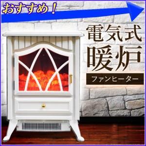ファンヒーター 暖炉型 HD-700 電気ファンヒーター 暖房器具 インテリア 省エネ セラミックファンヒーター 暖炉型ファンヒーター|hurry-up