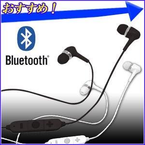 イヤホンマイク Bluetooth iPhone アンドロイド ブルートゥース 携帯 ハンズフリー ワイヤレス 両耳 スマホ 携帯電話 カナル型