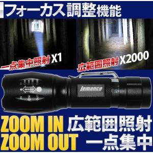 ハンドライト 懐中電灯 LED LEDライト 強力 超強力LED ハンディライト XM-L T6 防災 小型 1600lm 携帯 ライト 明るい 防水|hurry-up|02