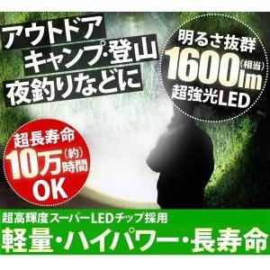 ハンドライト 懐中電灯 LED LEDライト 強力 超強力LED ハンディライト XM-L T6 防災 小型 1600lm 携帯 ライト 明るい 防水|hurry-up|03