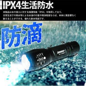 ハンドライト 懐中電灯 LED LEDライト 強力 超強力LED ハンディライト XM-L T6 防災 小型 1600lm 携帯 ライト 明るい 防水|hurry-up|05