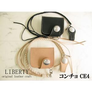 LIBERTY 二つ折りサイドコインウォレット革財布 -皮ひも-新品|hushop