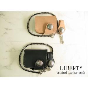 LIBERTY 二つ折りサイドコインウォレット革財布 CM-2-編み皮-新品|hushop