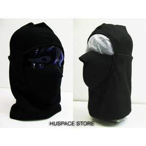 頭/顔/首/暖か フルフェイスフリースマスク 黒;2002-1|hushop