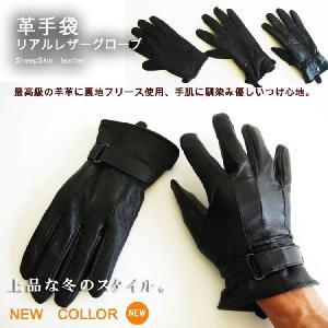 完売人気!柔らか本革手袋 羊革レザーグローブ 8パターン;2012-|hushop