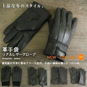 完売人気柔らか本革手袋 羊革ラムレザーグローブ 黒色の7デザイン;2021-|hushop