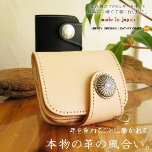 小さい財布 日本製 LIBERTY 二つ折りサイドコインウォレット革財布 二つ折り財布 メンズ  さいふサイフ 新品|hushop
