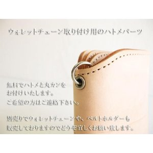 小さい財布 日本製 LIBERTY 二つ折りサイドコインウォレット革財布 二つ折り財布 メンズ  さいふサイフ 新品|hushop|06