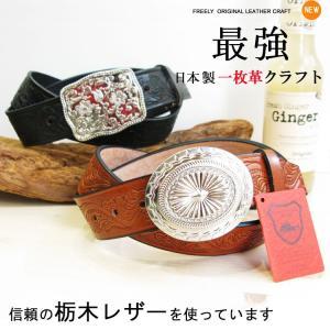 栃木レザー 安心の日本製  最新バックル付クラフトベルト フリーサイズ  BS- BM- 最新新品|hushop