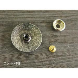 菊柄コンチョ/コイン/ボタンネジセット|hushop|05