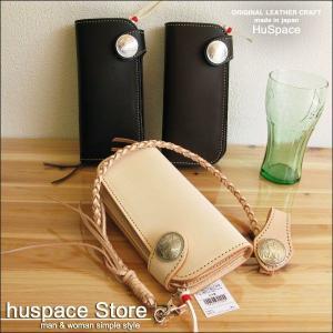 財布/メンズ/長財布/日本製 最上級レザーウォレット Freely CE1コンチョ付き:皮ひも 新品|hushop