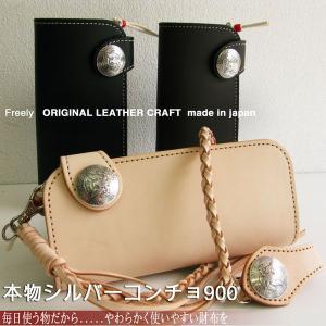 財布/メンズ/長財布/日本製  最上級ロングレザーウォレット Freely 本物シルバーコンチョ900:新品|hushop